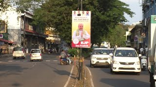 Electricity department orders removal of banners from poles. Just a day later this happened ????