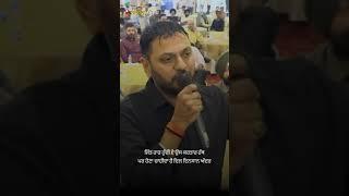 जब #Punjab के #Businessman ने भरी सभा में की #Kejriwal की तारीफ