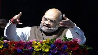 Give us majority once, we will make Goa a model state: Union Home Minister Amit Shah