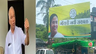 """BJP govt has removed only TMC's banners and posters,""""TMC is the real threat to BJP"""": Luizinho"""