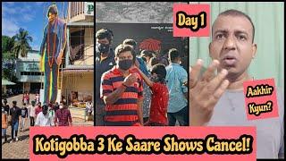 Kotigobba 3 Ke First Day Ke Saare Shows Cancel Kyun Ho Gaye? Kiski Galti Hai