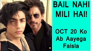 Aryan Khan Bail Denied, Ab Sidha October 20 Ko Aayega Faisla Day 11