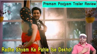 Premam Poojyam Trailer Review, Most Romantic Shots I Have Ever Seen Featuring Lovely Star Prem