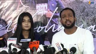 Meri Sohniya Interview of Artist HumairaKhan Director RobinFrancis Producer Sayyed FerozAlam