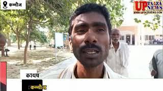 दबंग प्रधान ने 30 किसानों की 84 बीघा सरसों की फसल जुतवाई