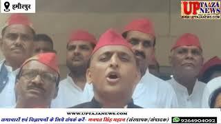 अखिलेश यादव का विजय रथ आज दूसरे दिन कुरारा जनसभा पहुँचा