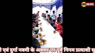 नवरात्री एवं दुर्गा नवमी के अवसर पर पूर्व निगम प्रत्याशी सुरेश शर्मा द्वारा 32वें भंडारे का आयोजन