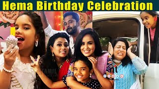 Bharathi Kannamma Hema Birthday Celebration | Lisha (Hema)