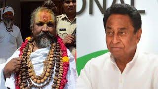 अधर्म की मोदी, शिवराज सरकार के खिलाफ संत समाज मैदान में : कंप्यूटर बाबा । BJP नेता बोले ढ़ोंगी संत