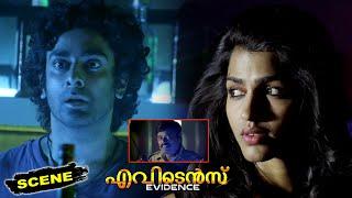 Evidence Malayalam Movie Scenes | Narayan Fun with Police Officer - Sai Dhansika Plan