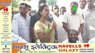जमाल में निताशा सिहाग ने अभय चौटाला को बताया रावण, कहा इस बार रावण का दहन कर दो