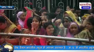 सोने की तरह दमकता रणकौशला देवी का स्वरूप, पाकिस्तान के हिंगलाज से आई थीं रणकौशला देवी.. #bn #mp