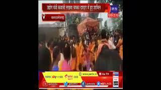 Bastar Chhattisgarh News | उद्योग मंत्री कवासी लखमा चपका दशहरा में हुए शामिल