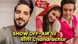 Show Off Air Par Bola Barrister Babu Fame Bhavya Sachdeva aka Chandrachur