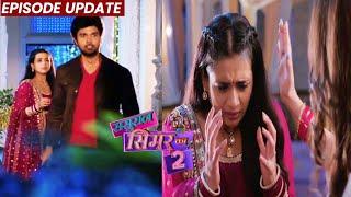Sasural Simar Ka 2 | 18th Oct 2021 Episode Update | Simar Ko Chodkar Nikla Aarav, Reema Ne Mara