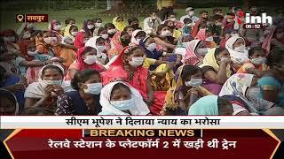 हसदेव अरण्य को बचाने की मुहीम, Chhattisgarh Chief Minister Bhupesh Baghel ने दिलाया न्याय का भरोसा