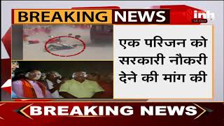 Jashpur Accident News || BJP के बयान पर Chhattisgarh Chief Minister Bhupesh Baghel ने किया पलटवार