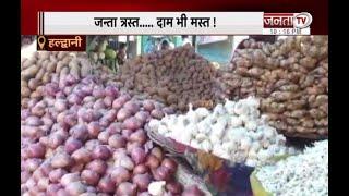 भारतीय किसान यूनियन का प्रदर्शन||नाबालिग छात्र के साथ दुष्कर्म||देखिए UP और UK से जुड़ी बड़ी खबरें