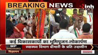 Chhattisgarh News || CM Bhupesh Baghel का Bastar दौरा, मुरिया दरबार पहुंचे