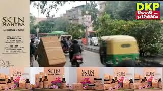 Roshanara road पर बड़ा हादसा होने से बचा l dkp news