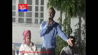 લાઠી વીર હમીરજી ગોહિલ સ્મૃતિ ટ્રસ્ટ દ્વારા શસ્ત્ર પૂજન કરાયું