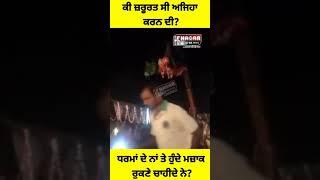 Actor playing the role of Hanuman who fell on a crane during Ramlila #shorts #bignews #viral