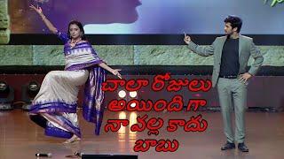 Anchor Suma SUPERB Classical Dance Performance | Natyam Pre Release Event | s media