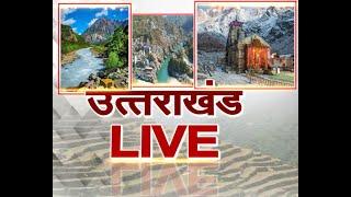 बारिश के बावजूद भी Kedarnath में यात्रियों की भारी भीड़ || Uttarakhand Live