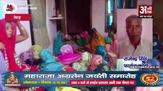 राम राम चिल्लाते दशरथ के पात्र की मौत || Death of Dasharatha's character shouting Ram || Viral video