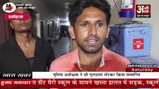 सड़क हादसे में दो युवकों की मौत || Two youths killed in road accident