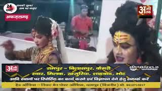 विशाल देवी जागरण एवं भण्डारे का आयोजन || Vishal Devi Jagran and Bhandare organized