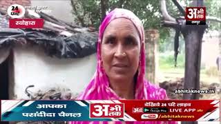 विश्व गरीबी उन्मूलन दिवस और गरीब की कहानी || World Poverty Alleviation Day and the story of the poor