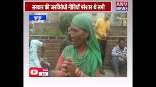 नूरपुर : 30 परिवारों ने कांग्रेस का थामा  हाथ