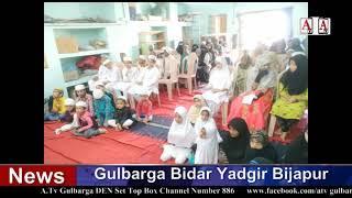Madarsa Deeniya Bagbanpura Gulbarga Me Naatkhwani Ka Muqabala