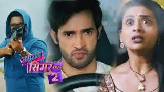 Sasural Simar Ka 2 Most Awaited Promo | Mohit Ne Chalayi Vivaan Par Goli, Simar Shocked