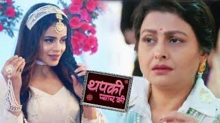 Thapki Pyar Ki 2 Most Awaited Promo   Veena Devi Ke Samne Ataki Thapki, Samne Aa Gaya Sach