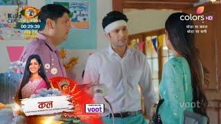 Thoda Sa Baadal Thoda Sa Paani Update | Kajol Ne Toda Dr Anurag Se Rishta