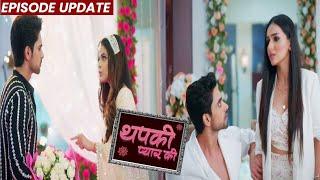 Thapki Pyar Ki 2 | 19th Oct 2021 Episode Update | Hansika Ne Kiya Veena Devi Ka Insult