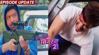 Sasural Simar Ka 2 | 19th Oct 2021 Episode Update | Vivaan Par Mohit Ne Kiya Hamla, Aarav Bach Gaya