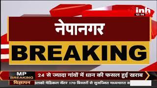 Byelection 2021    Congress का मिशन उपचुनाव, PCC Chief Kamal Nath का चुनावी दौरा'
