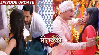 Molkki | 19th Oct 2021 Episode Update | Purvi Karegi Arjun Ko Expose, Virendra Aur Purvi Mile