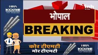 Congress MP Digvijaya Singh के विवादित Tweet पर मंत्री Bhupendra Singh का बयान