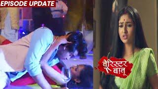 Barrister Babu | 20th Oct 2021 Episode Update | Bondita Ko Aaya BRC Par Shak, Ye Pati Babu Nahi Hai