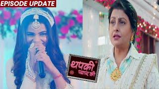 Thapki Pyar Ki 2 | 20th Oct 2021 Episode Update | Thapki Ne Pi Sharab? Veena Devi Bhadak Gayi