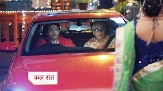Anupamaa Promo Update | Anupama Ne Roki Anuj Ki Car, Aage Kya Hua..