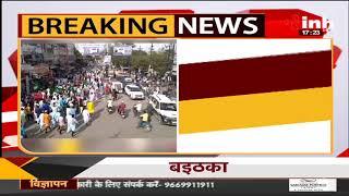 Chhattisgarh में Eid-e-Milad-un-Nabi पर निकला जुलूस, बड़ी संख्या में वर्ग विशेष के लोग शामिल
