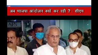 Jashpur भाजपा आंदोलन क्यों कर रही ? -  माता के भक्तों को कुचलने वाली कार और गांजा तस्कर MP के