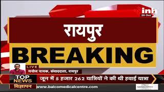 Chhattisgarh News    Raipur के टिकरापारा में मिला 54 वर्षीय महिला का शव, गला घोंटकर हत्या की आशंका