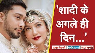 अपनी शादी को लेकर बोली Gauhar Khan , कहा - Tantrums नहीं कर सकती बर्दाश्त