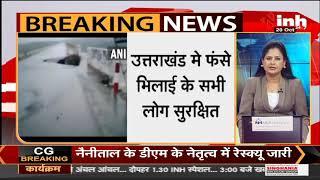 Uttarakhand में फंसे Bhilai के सभी लोग सुरक्षित, लोगों को बाहर निकालने की कवायद जारी